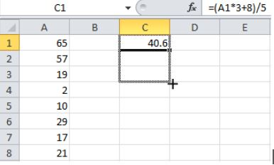 Extender la formula es una de las características de Excel que ahorra un montón de trabajo.